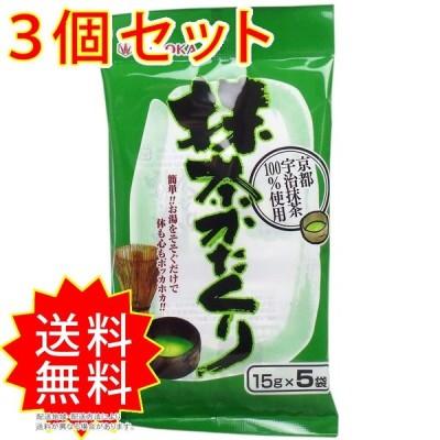 3個セット 抹茶かたくり 15g×5袋入 今岡製菓 まとめ買い 通常送料無料