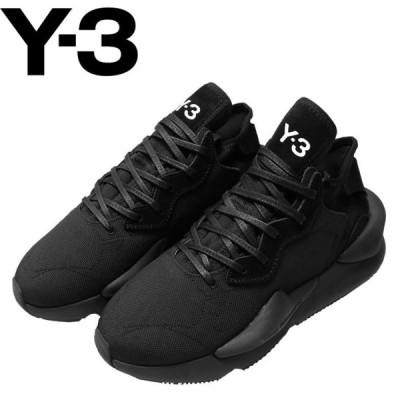 【Y-3】ワイ・スリー KAIWA カイワ スニーカー スポーツ ローカット靴 sneakers ヨウジ ヤマモト yohji yamamoto adidas
