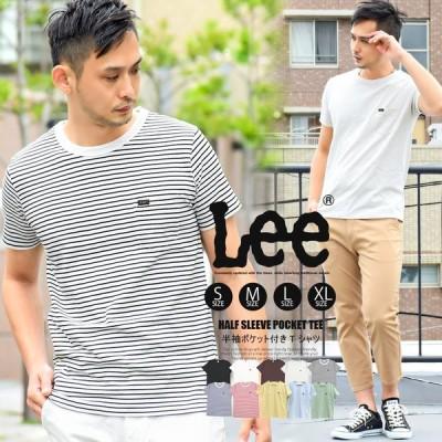 lee Tシャツ メンズ ポケット リー tシャツ メンズ ポケットTシャツ lee-lt2000 [M便 1/1]