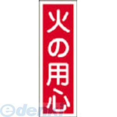 日本緑十字 [093020] GR20 093020【キャンセル不可】