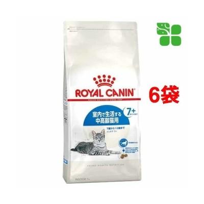 ロイヤルカナン フィーラインヘルスニュートリション インドア 7+ ( 1.5kg*6コセット )/ ロイヤルカナン(ROYAL CANIN) ( キャットフード )