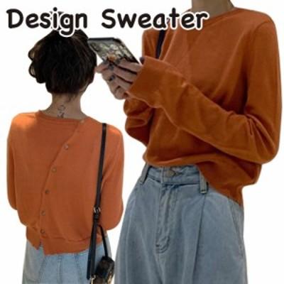 セーター トップス 長袖 ボタン カジュアル シンプル 無地 かわいい レディース オレンジ フリーサイズ