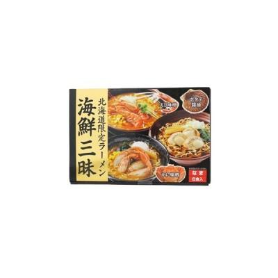 小六  北海道限定ラーメン 海鮮三昧【6食入】《えび味噌・かに味噌・ホタテ醤油 各2食》