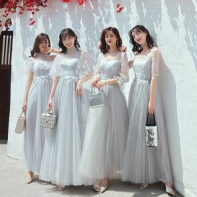 パーティードレス 結婚式 ウエディングドレス 着痩せ 大人 上品 可愛い お呼ばれ 食事会 披露宴 発表会 二次会ドレスlf504