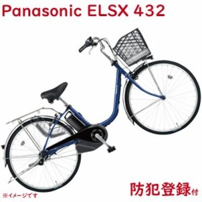 パナソニック ビビ・SX BE-ELSX432V Pファインブルー 24インチ 8A 2020年モデル 電動アシスト自転車