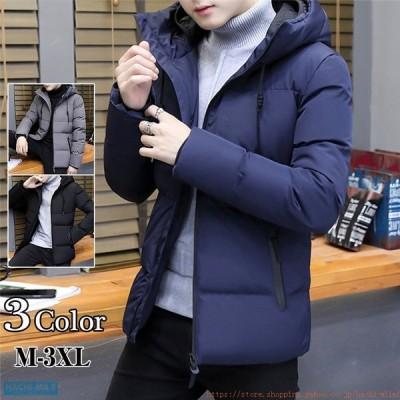中綿ジャケット メンズ ダウンジャケット 無地 キルティングコート 厚手 防寒 ブルゾン アウトドア 保温 あったか