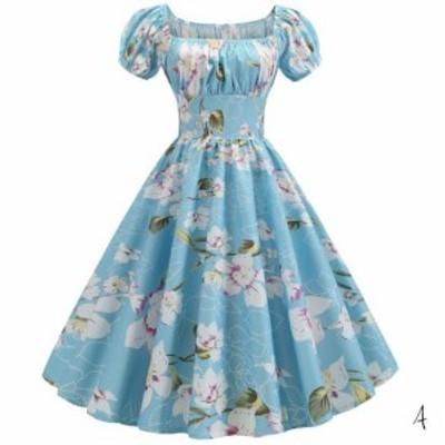 レディースワンピース ドレス 大きい裾ドレス スレンダードレス 細身 ビーチドレス 復古風Hカラー ダンス衣装 普段着 ロング丈