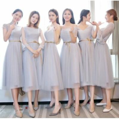 ブライズメイド 結婚式 袖あり ワンピース ドレス 大人 ピアノ 記念日 イベント 着やせ パーティー レディース 6タイプ グレー色
