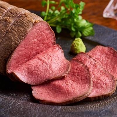 熟成牛 熟成ローストビーフ 300g 生わさび 特製ソース付き 風呂敷包み さの萬牛 お祝い グルメ 国産 モモ肉 静岡県