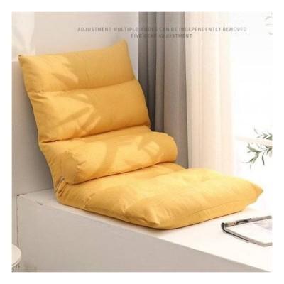 座椅子 リクライニングチェア 椅子 いす 1人用 おしゃれ 折りたたみ 腰痛 リクライニング 背もたれ リラックス 腰痛対策 洗える 腰当て クッション コンパクト