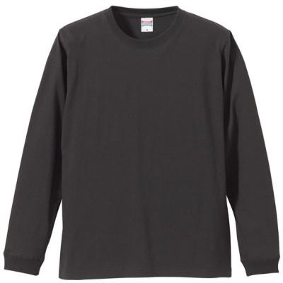 Tシャツ メンズ 長袖 丸首 厚手 5.6オンス 袖リブ 綿100 無地 クルーネック