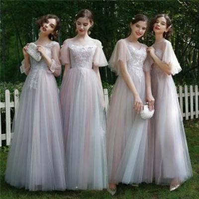 ブライズメイド ドレス ロングドレス パーティードレス ピンク 締め上げタイプ 袖あり 演奏会用ドレス 大きいサイズ ワンピース 大人 上