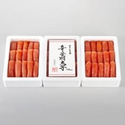 博多の味本舗 辛子明太子350g×3(1.05kg)(大刀洗町)