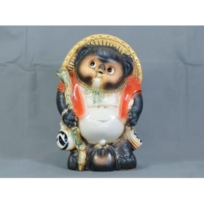 信楽焼 陶器 狸 置物 開運 商売繁盛 家内安全 宝くじ 還暦 お祝い 赤デンチ狸 11号 高さ32cm