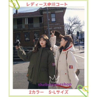 レディース ジャケット トップス 中綿コート 中棉ジャケット 中棉アウター フード付き ショート丈 可愛い ゆったり 冬 新作 ファッション 40代 30代 20代 冬