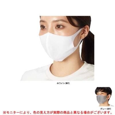 顔型密着3D フェイスマスク フェイスカバー 2枚入(510982)スポーツ ランニング ウォーキング マスク 紫外線カット 接触冷感 飛沫感染予防 夏用 一般用