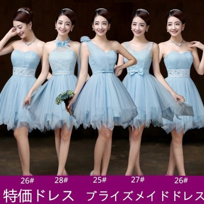 ドレス ショートドレス お揃いドレス ゲストドレス パーテイードレス ウェディングドレス スカイブルー lf224h