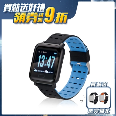 E-books V10 藍牙防水大錶面運動手錶