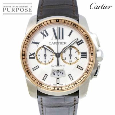 カルティエ カリブル ドゥ カルティエ コンビ クロノグラフ W7100043 メンズ 腕時計 デイト シルバー 文字盤 K18PG オートマ Cartier Calibre de Cartier
