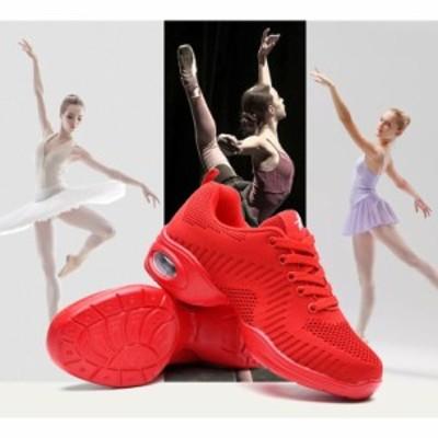 ダンススニーカー レディース フィットネスシューズ ジャズダンス ローカット ニット ズック 通気性 軽量 競技 練習用