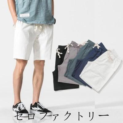 半ズボン 5分丈 ジョガーパンツ ハーフパンツ 大きいサイズ ボトムス ウエストゴム スポーツ メンズ ズボン パンツ 夏服
