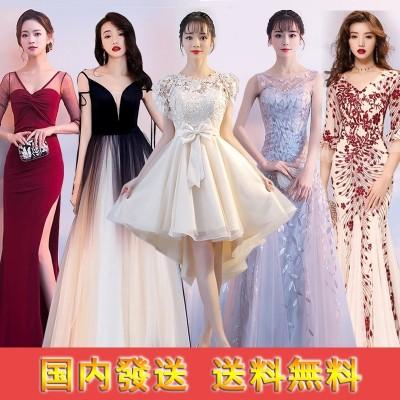 BA (16)新作追加 韓国ファッション 結婚式 ドレス エレガントドレスパーティー一字肩側開深いVネックやせて見えるハイウ ワンピース