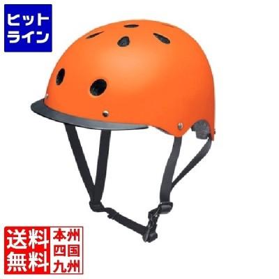 幼児用ヘルメット Sサイズ (マットオレンジ) 234-03013