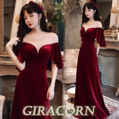 ゲストドレス ワイン赤 ベロア ベルベット ドレス 結婚式 ロングドレス 二次会ドレス パーティードレス 袖あり イブニングドレス 20代 30代 40代