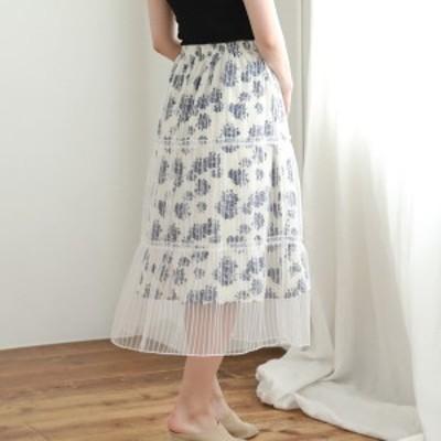 花柄×ストライプチュールティアードスカート