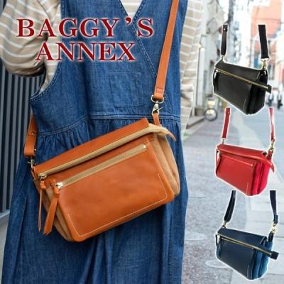 BAGGY'S ANNEX(バギーズアネックス)グローブレザー ショルダーバッグ LMAK-206  レディース 本革 斜めかけバッグ バギーポート