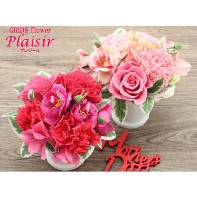 プリザーブドフラワー ギフト プレゼント 誕生日 女性 結婚祝い 花 母の日 可愛い カーネーション バラ アレンジメント Plaisir プレジール