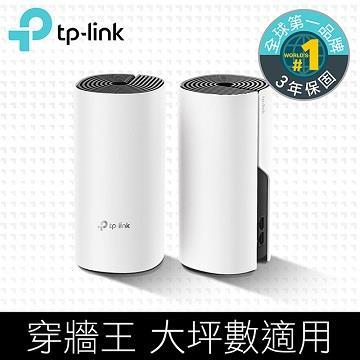 【2入組】TP-Link Deco M4 AC1200 完整家庭 Mesh Wi-Fi 系統(Deco M4(2-pack))