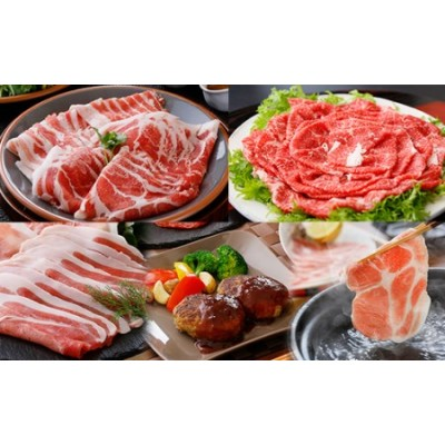鹿児島県産肉三昧