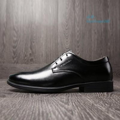 ビジネスシューズ 合成革靴 プレーントゥ メンズ シンプル フォーマル 紳士靴 防滑ソール カジュアル ブラウン 歩きやすい オフィス ブラック