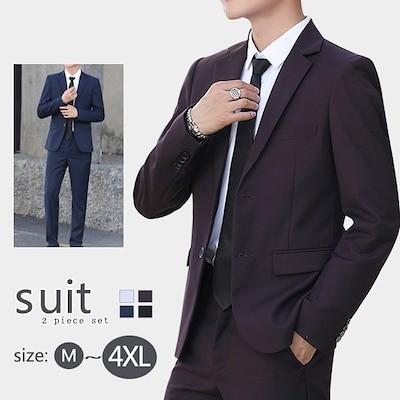 メンズスーツ フォーマルスーツ ビジネススーツ 2ピーススーツ 結婚式 就活 紳士服 リクルート