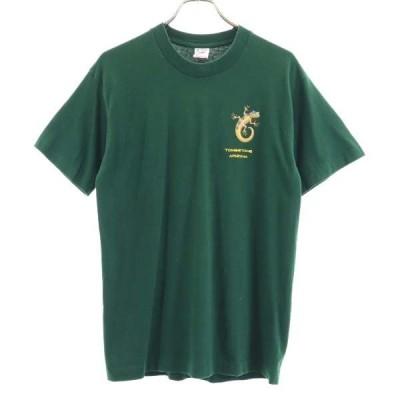 フルーツオブザルーム 90s プリント 半袖 Tシャツ M 緑 FRUIT OF THE LOOM コピーライト メンズ 古着 200708 メール便可