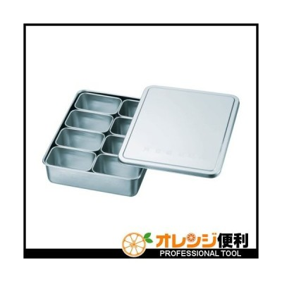 スギコ産業 スギコ 18−8検食用容器 田型日付入 8個入 285×221×63 KS-901 【500-6775】