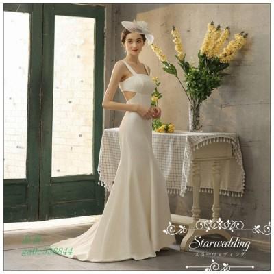 ロングドレス ウェディグドレス 挙式 花嫁 マーメイドラインドレス パーティードレス 二次会 大きいサイズ 白 結婚式 ウエディング