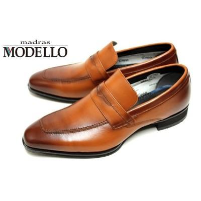 マドラス モデロ 靴 メンズ ビジネスシューズ 本革 DM8004 防水仕様 ローファー スリッポン ライトブラウン