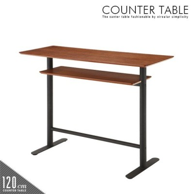 カウンターテーブル 幅120cm 棚付き ウォールナット突板天板 スチール脚 コンパクト カフェ風 アンティーク風 木製
