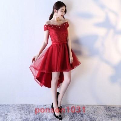 パーティードレスレディース結婚式二次会ワンピースドレス大きいサイズ30代40代大人女子赤フィッシュテール透かし彫り刺繍ノースリーブ