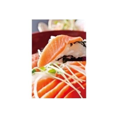 BJ2920SM-C 【若男水産】【極上とろける食感!淡路島サクラマス/冷凍】淡路島で育ったサーモン600g