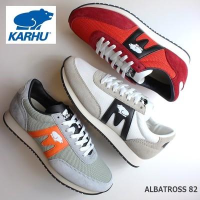 カルフ スニーカー アルバトロス KARHU ALBATROSS KH807017 KH807020 KH807021