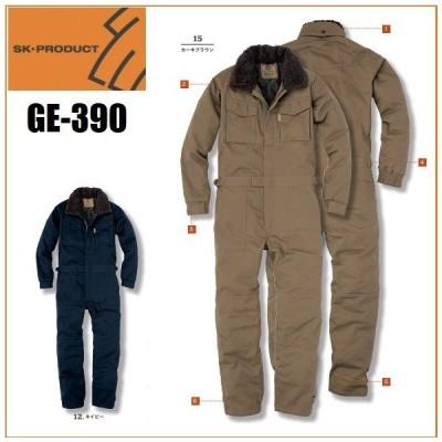 エスケープロダクト GE-390 コットンツイル防寒ツナギ (男女兼用) GRACE ENGINEER'S グレイスエンジニア SS〜5L (社名ネーム一か所無料)