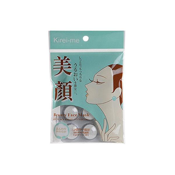 Kirei_me美顏壓縮面膜KM-70