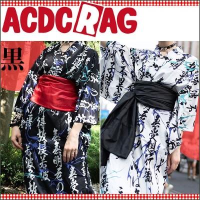 ACDC RAG エーシーディーシーラグ ハンニャキモノ 夏 着物 浴衣 羽織 パンク ロック 和柄 原宿系 派手カワ 個性的