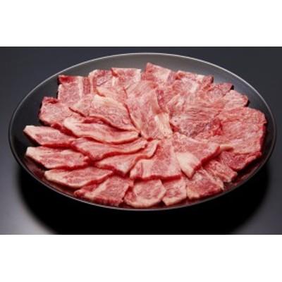 送料無料 三重県 松阪牛肩ロース焼肉300g(トレー入り・松阪牛証明書付)各種のし紙対応可