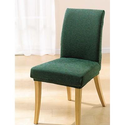 カーテン 敷物 ソファカバー ソファーカバー マルチカバー チェアカバー 椅子カバー チェア背付きカバーS(同色2枚組) スペイン製[サマンサ] 567347