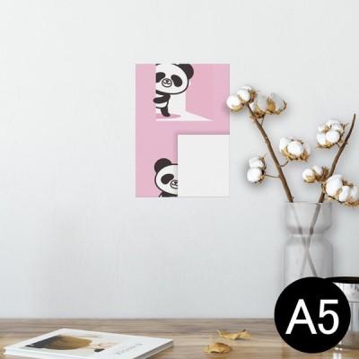 ポスター ウォールステッカー シール式 148×210mm A5 写真 壁 インテリア おしゃれ wall sticker poster 動物 イラスト キャラクター 003438