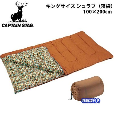 キャプテンスタッグ CAPTAIN STAG キングサイズ シュラフ 寝袋 100×200cm 封筒型 キャンプ アウトドア 国内正規代理店品 得割20 送料無料